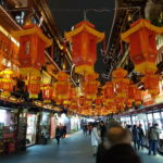Fast guide through China and Chinese culture for first-time travelers