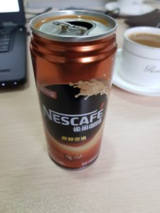 Chinese culture - instant coffee