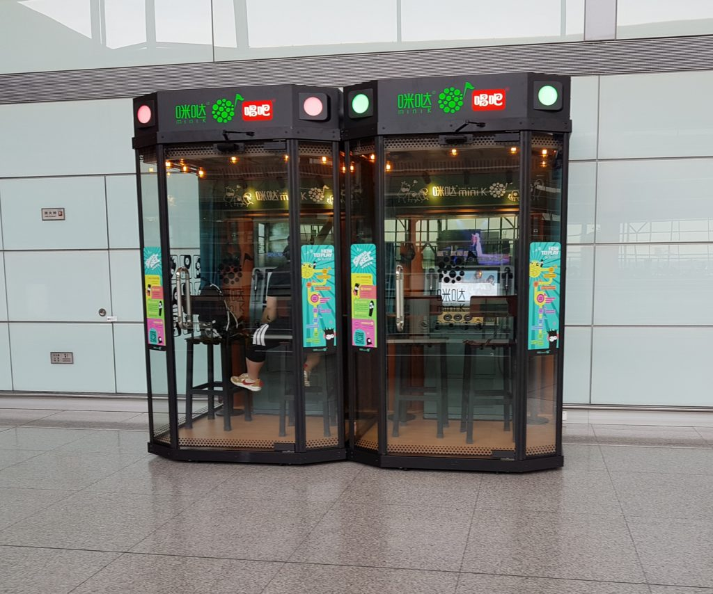 Chinese culture - karaoke booths