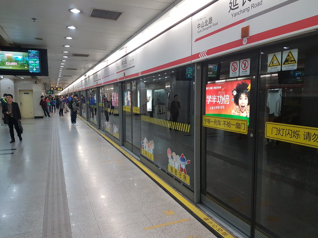 Chinese culture - metro