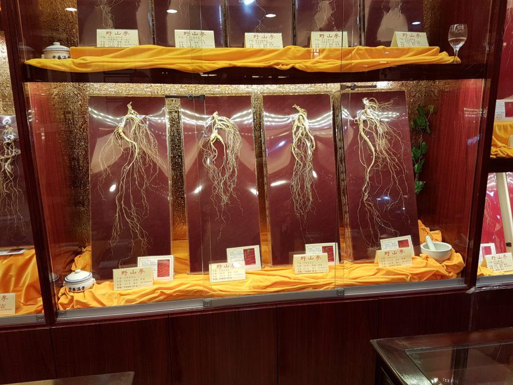 Chinese culture - natural medicine