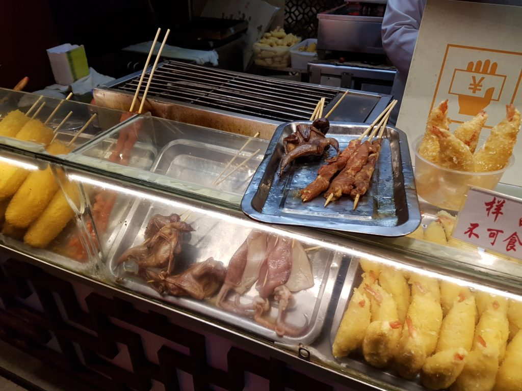 Chinese culture - street food