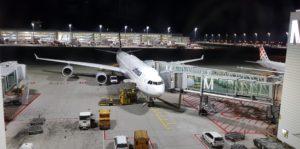 Lufthansa premium economy - A340